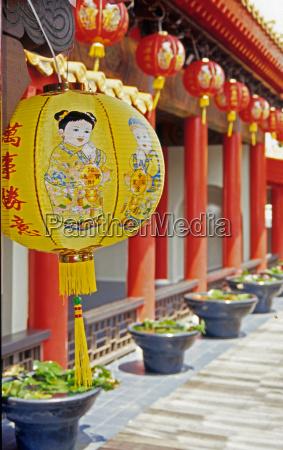 chinesische reispapier lampions