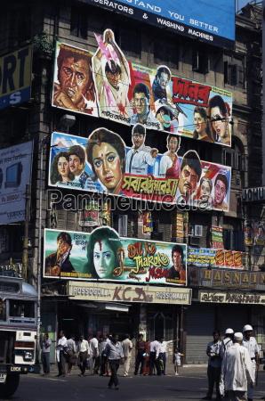 film advertisment hoardings kolkata calcutta india